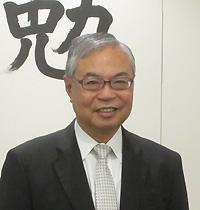 和田孫博先生